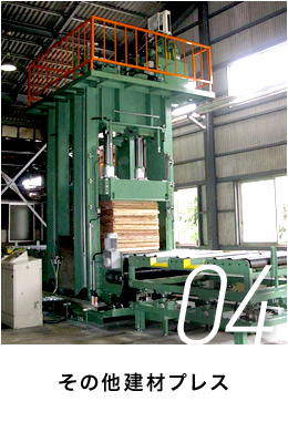 Other Building Press